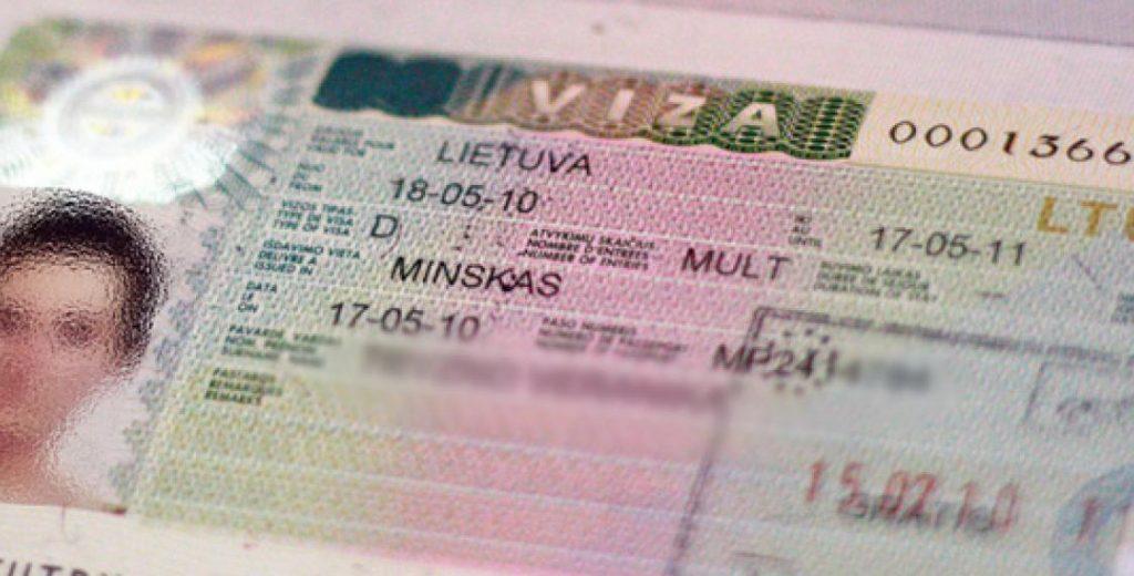 Открыть рабочую визу в Литву самостоятельно