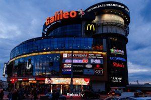 Визовый центр Литвы — подача документов, режим работы, регистрация